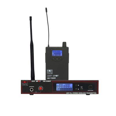 Galaxy Audio AS-1100